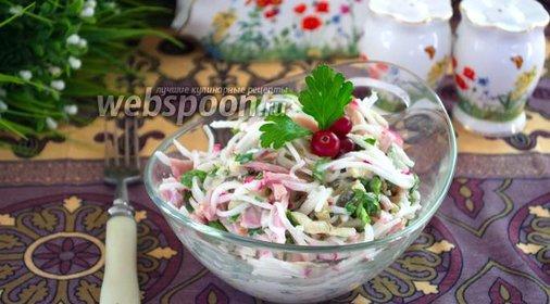 Рецепт салата из замороженных морепродуктов пошаговый