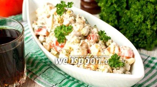 Рецепт салата боярский