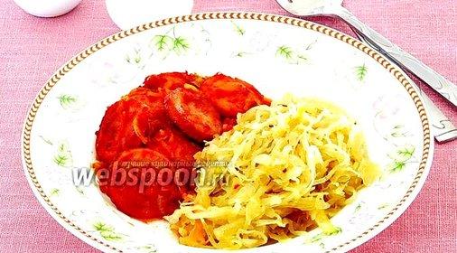 Соус с сосисками рецепт с фото пошаговый