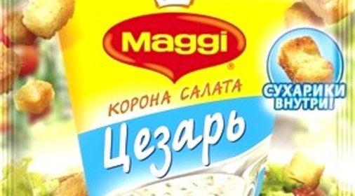 Соус для салата цезарь магги